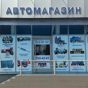 Автомагазины Карабудахкента