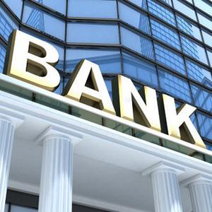 Банки Карабудахкента