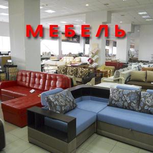 Магазины мебели Карабудахкента