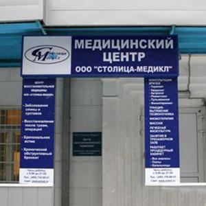 Медицинские центры Карабудахкента