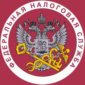 Налоговые инспекции, службы Карабудахкента