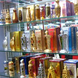 Парфюмерные магазины Карабудахкента