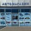 Автомагазины в Карабудахкенте