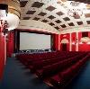 Кинотеатры в Карабудахкенте