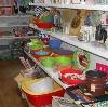 Магазины хозтоваров в Карабудахкенте