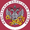 Налоговые инспекции, службы в Карабудахкенте