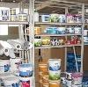 Строительные магазины в Карабудахкенте