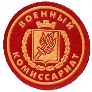Военкоматы, комиссариаты Карабудахкента